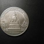 5 рублей 1988г