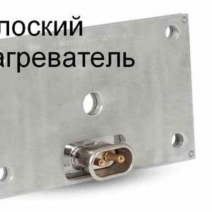 ПЛОСКИЕ НАГРЕВАТЕЛИ, хомутовые, кольцевые тэны для экструдера Кызылорда