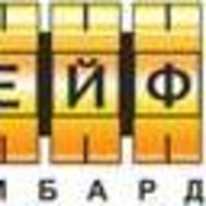 Сейф-Ломбард - лучшая сеть ломбардов в Казахстане