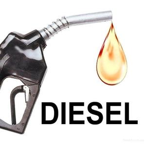 Бензин,  дизельное топливо зимнее