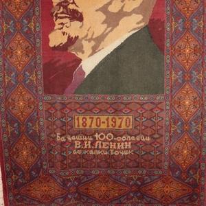 Продам! ковер с портретом В, И, Ленина