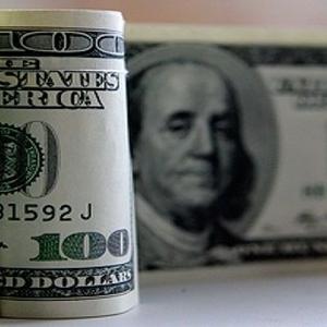 Мы надежные и имеющие право кредиторов предложить вам кредит